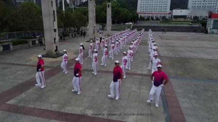 剪辑梦之队第十四套健身操精英版第十二节综合运动