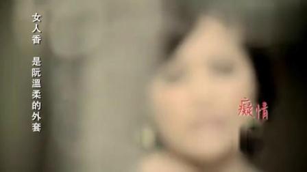 最近特别迷恋这首歌《痴情孤恋花》,希望你也会喜欢!