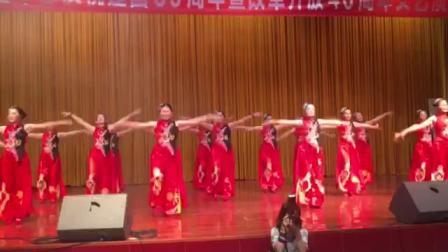庆建国69周年、改革开放40周年惠东演出舞蹈《爱我中华》