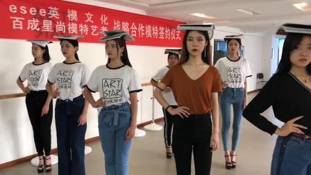西安模特艺考培训(百成星尚)
