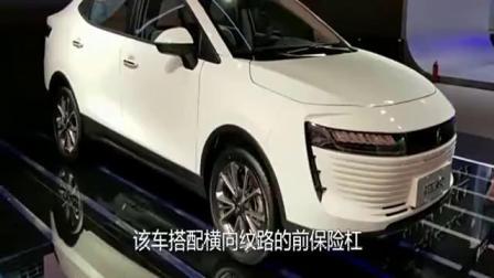 新能源汽车轴距2米6,最大续航500km,即将上市!