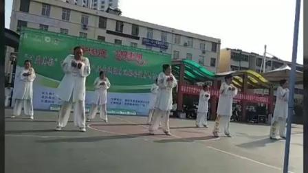 泰安市2018年全民健身气功比赛岱岳区代表队《五禽戏》一等奖