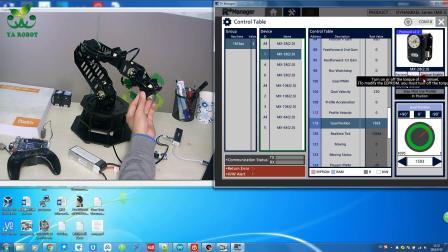 ARM106机械臂软件和编程事项介绍