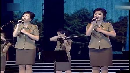朝鲜牡丹峰乐团演唱中的多首中国歌曲_超清