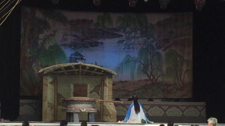 乐清市越剧团 白兔记-李三娘磨房产子-叶灵珍