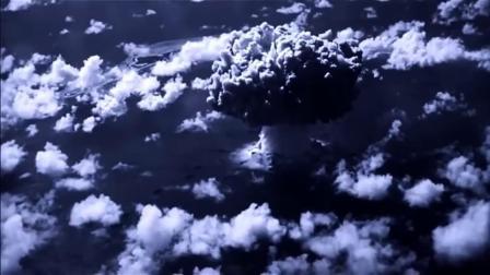 核弹爆炸瞬间...可怕!!!