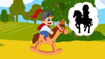 100-67 Ride a cock-horse