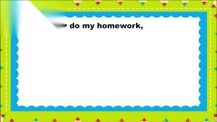 100-71 I quickly do my homework