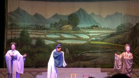 乐清市越剧团 洗马桥-寿诞  周妙利饰演肖月英  俞玲丽饰演宋湘