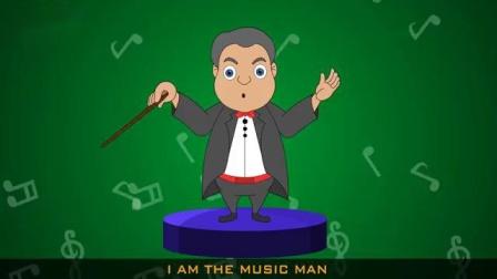 100-99 I Am The Music Man