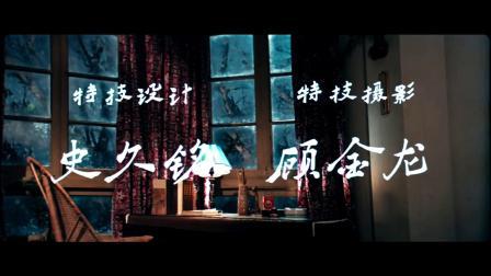 山路弯弯(1981电影《天云山传奇》片头曲)_葛炎 作曲 & 靳小才 演唱