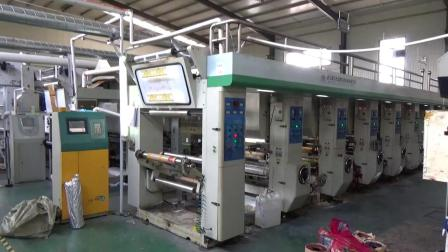 东光县兴宇塑业有限公司