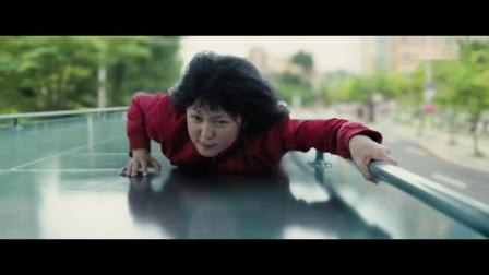电影《玉子》预告片