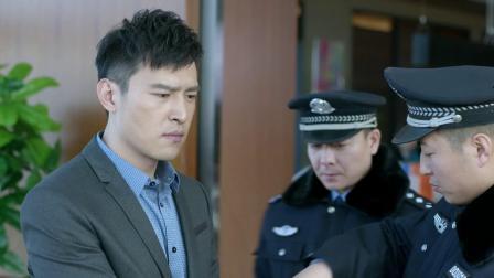 《幸福起航》姜斌被利用嘉德跨国集团进行非法