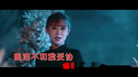 孙嘉梵 - 凌晨三点 (原版)
