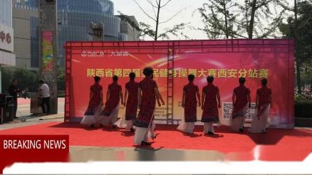 华远海兰城舞队《花好月圆》