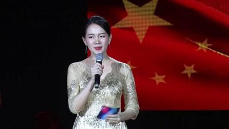 8.2018年仙游县庆祖国69华诞舞蹈《清风韵》