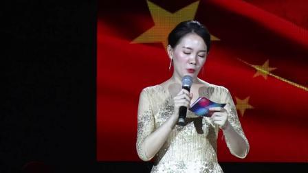 16.2018年仙游县庆祖国69华诞歌舞《领航新时代》