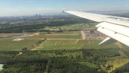 国航CA904 B737-800降落北京机场2号跑道