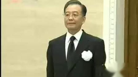 阿沛阿旺晋美同志遗体在京火化 标清