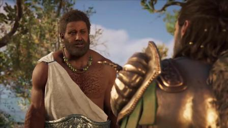 PS4 Pro《刺客信条:奥德赛》 IGN评测
