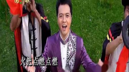 马关辉-喜洋洋-国语双轨