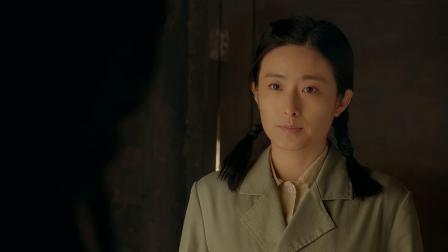 《大牧歌》许静芝直截了当说明来意想让林凡清回到自己身边