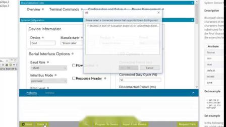 Xpress Configurator - 免编程建立无线连接