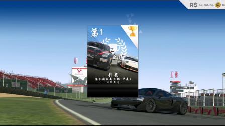 【真实赛车3】第45期,超级跑车系列赛