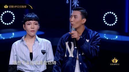 """会员版 吴莫愁刘潇戴金链子因为""""有钱"""""""
