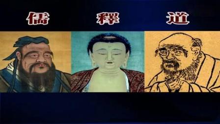 《圣贤教育 改变命运》第一集( 为什么观看这部纪录片)_标清