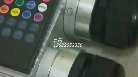 双头声控45W光纤机
