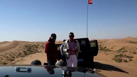 阿拉善盟沙漠越野