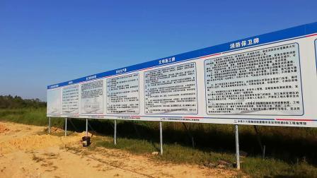 赣深高铁博罗北站施工现场,广东惠州博罗县麻陂镇金湖村