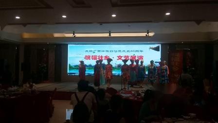 18北海2018迎国庆暨庆祝广西壮族自治区成立60周年文艺展演