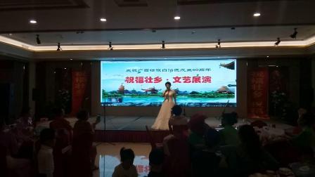 09北海2018迎国庆暨庆祝广西壮族自治区成立60周年文艺展演