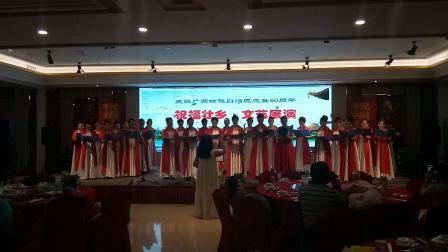 04北海2018迎国庆暨庆祝广西壮族自治区成立60周年文艺展演