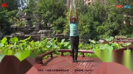 梦之队第十四套健身操总教练分解讲解第一节热身运动