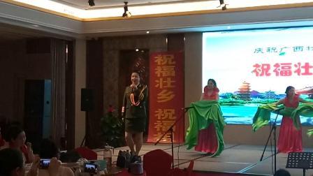 02北海2018迎国庆暨庆祝广西壮族自治区成立60周年文艺展演