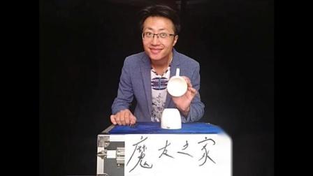 近景魔术 杯球术 徐州魔术师 胡杰