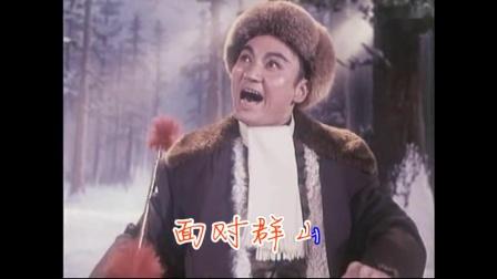 革命现代京剧《智取威虎山》选段打虎上山