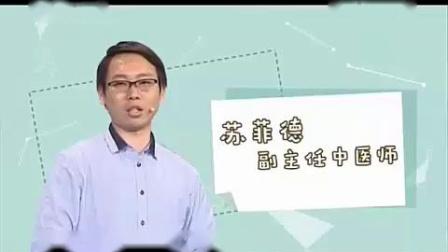 [2018-10-04]生活计仔多:住一晚酒店全身起红疹?出游住宿要谨慎!