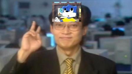 【葛平】福 星 蓝 猫