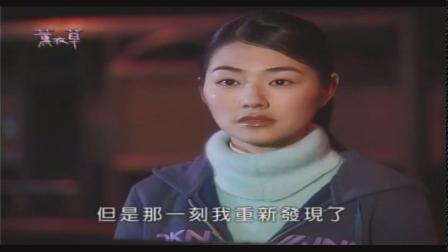 【花香】许绍洋 偶像剧《薰衣草》主题曲