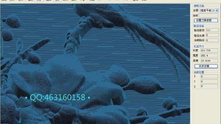 电脑浮雕雕刻刀路编程讲解视频 北京精雕软件浮雕制图教程