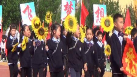 2018沈河区文化路小学春季阳光体育运动会