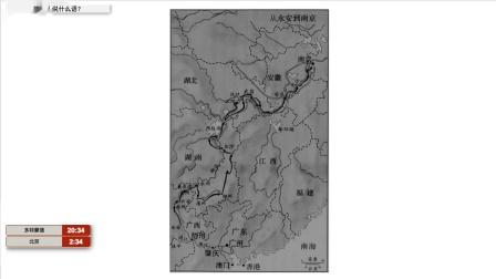 2018-10-04 太平天国11 北上