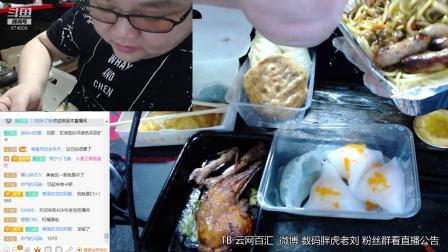 胖虎老刘 黑胡椒牛肉意面 煎香草肉肠  造就完事了