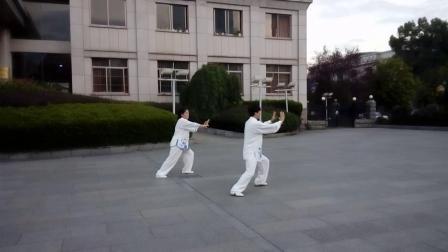 晨练-——48式太极拳