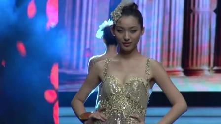 经典回放2013盐步杯中国内衣模特大赛超清视频录像第三部分_超清